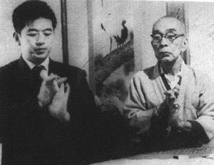 Takamatsu sensei with young Hatsumi