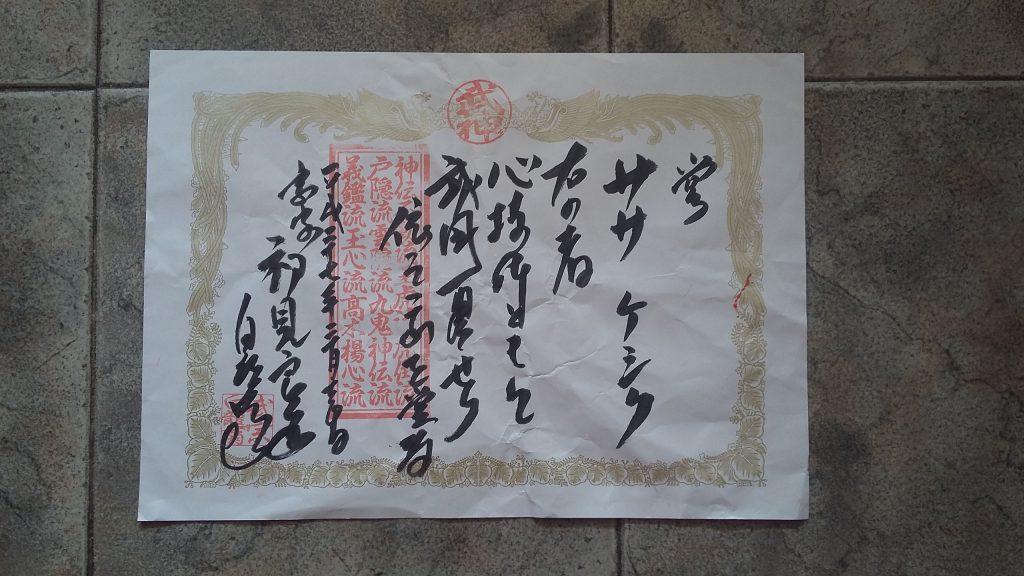 Shin Gi Tai Ichi Bufu Ikkan Menkyo - Shihan Kesic Sasa - Bujinkan Aryu Dojo